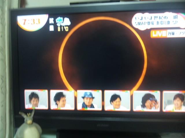 ☆金環日食☆